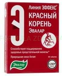"""""""Czerwony korzeń"""" układ moczowo-płciowy u mężczyzn 60 tab x 0,5 gr"""