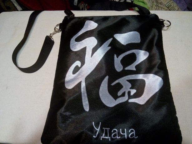 "Заготовка под вышивку сумка- планшет с китайским иероглифом "" удача"""
