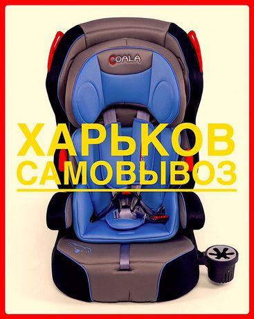 Уже в наличии в Харькове Автокресло 9-36 кг до 12 лет премиум качество