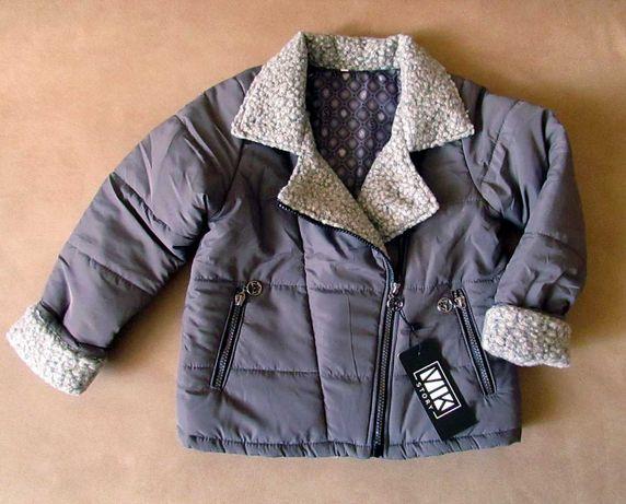 Демисезонная детская куртка для мальчика на синтепоне, темно-серая