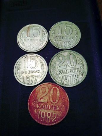 монети ссср ном.1.2.3.5.10.15.20коп.