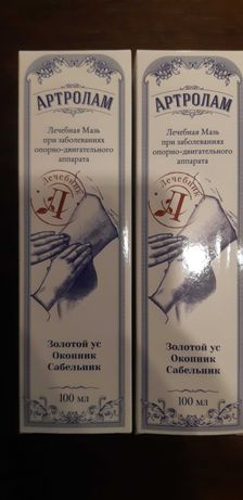 ARTROLAM Krem-balsam na schorzenia układu ruchu, kregosłupa,żywokost