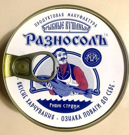 Крафтові рибні консерви ТМ РАЗНОСОЛ