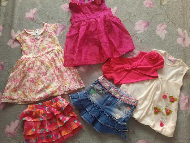 Ubranka dla dziewczynki rozm 92-98