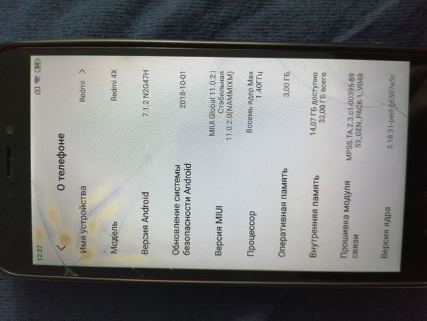 Redmi  4  X  телефон