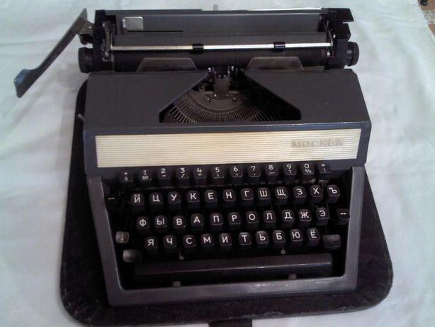 Печатная (пишущая) машинка Москва