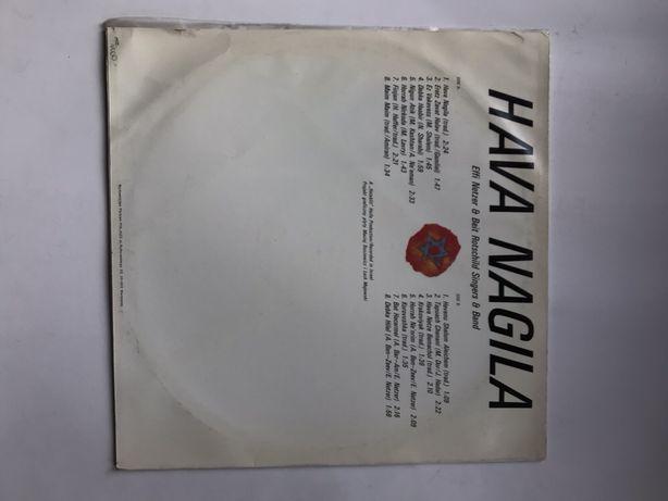 Hava Nagila winyl vinyl