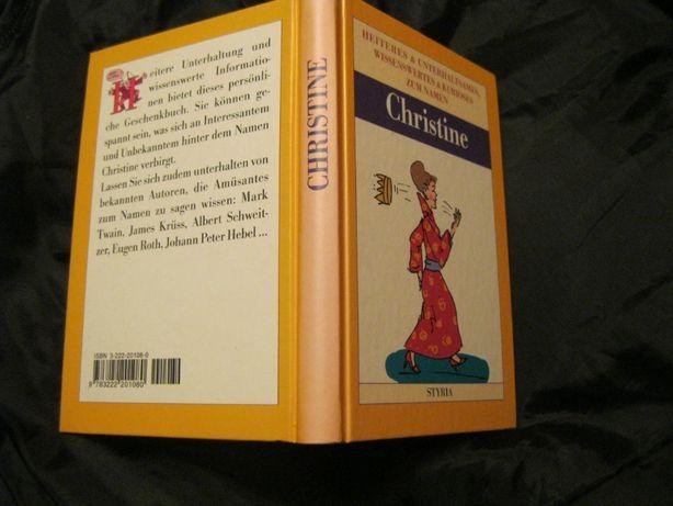 christine книга немецкий язык твердый переплет