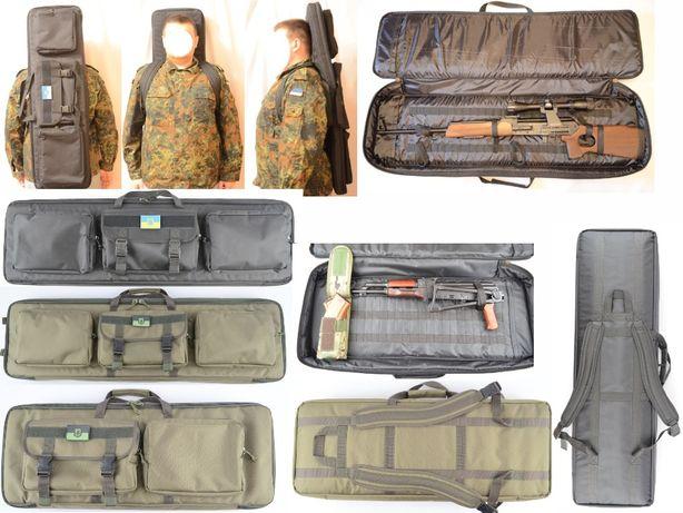 Чехол-рюкзак под (карабины, ружья, под Ночник или Тепловизор) 85-135см