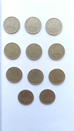 Сет из советских монет номиналом 10 копеек с 1970 по 1980 год (11 шт)