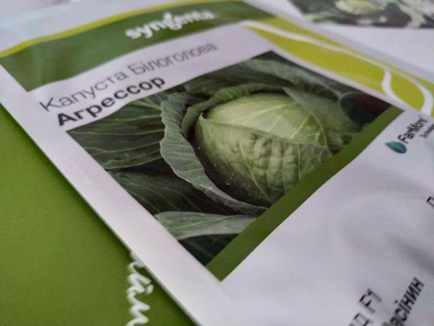 Продам семена капусты АГРЕССОР Ф1