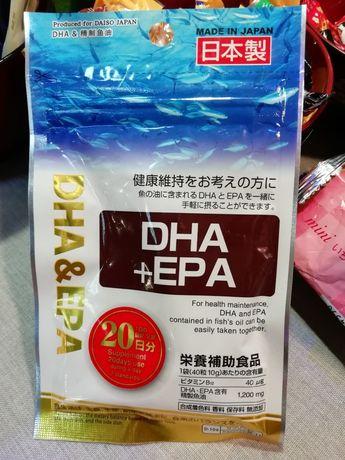 Комплекс Омега 3 DHA + EPA. Производство Япония