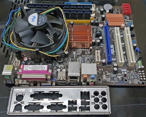 Сокет 775 - ASUS P5KPL-AM, DDR2 4gb, Core2 Quard Q9400 2.66GHz, корпус