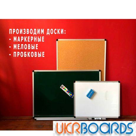 Выбирай свою магнитно меловую школьную доску.Зеленая доска для мела.