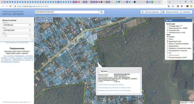 Продам участок 14 соток в поселке Высокий, рядом с лесом, коммуникации