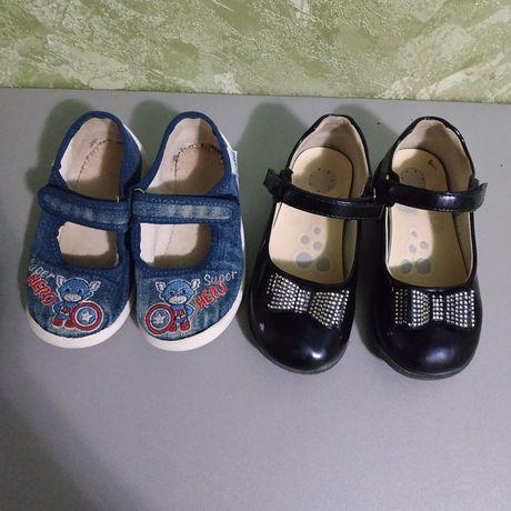 Туфельки и мокасины размер 25 и 26