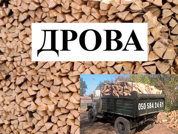 Купить дубовые дрова. Дуб, граб, ясень. Сухие, доставка 8,3к .Без пос.