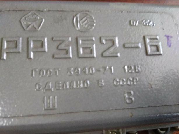 Продам реле регулятор РР 362-6 12В. Абсолютно новое.