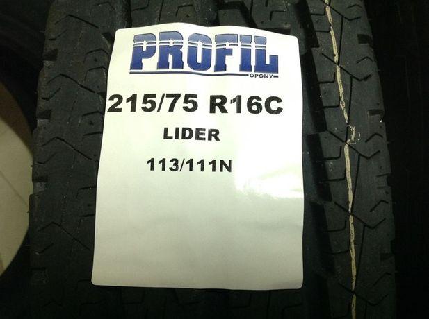 Нові Літні Шини R14 15 16 17 18 15c 16c(Наварка) PROFIL COLLINS Польща