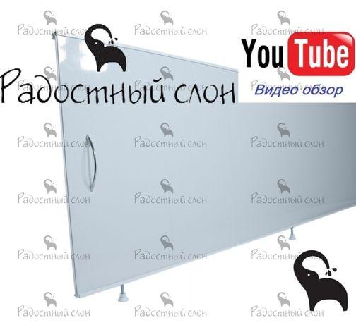 Экран под ванну 105, 120, 130, 140, 150, 160, 170, 180 и более
