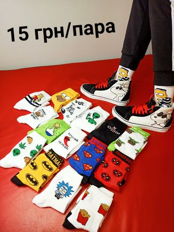 Мужские носки с принтами надписами приколами високі шкарпетки
