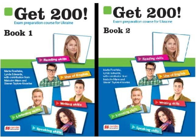 Електронні книги Get 200! Для зно з АНГЛІЙСЬКОЇ МОВИ + відповіді+аудіо