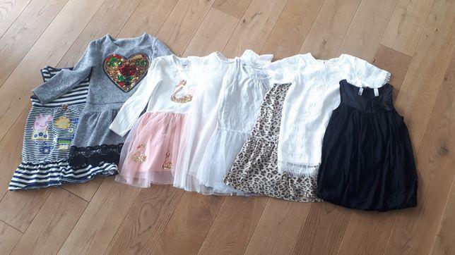 Sukieneczki H&M Reserved Pepco Okaidi  110