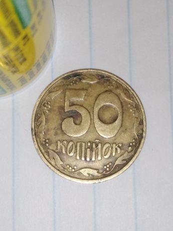 Продам монету 50 копійок 1992 року 4 ягоди 8 насечок