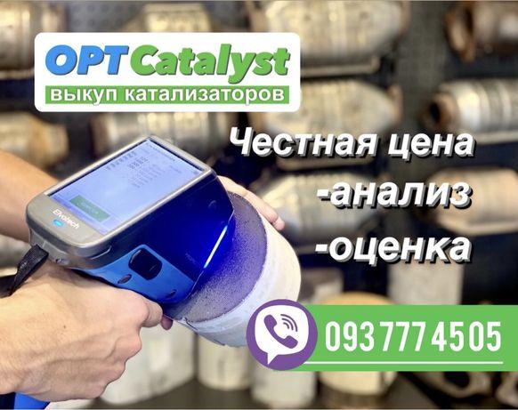 Выкупим Ваш Бу катализатор сажевый фильтр ДОРОГО