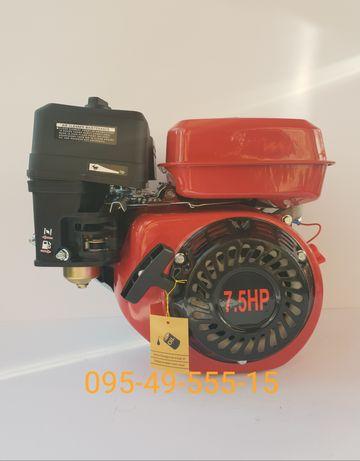 Двигатель 7.5л.с на Мотоблок, культиватор, генератор, моторы,картенги.