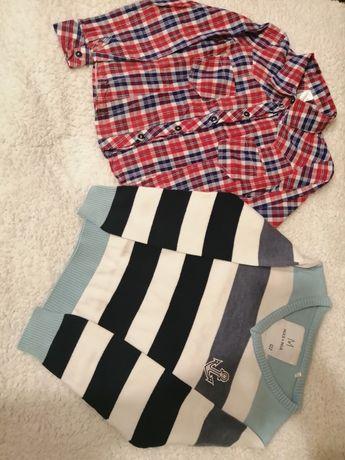 Ubrania rozmiar 122