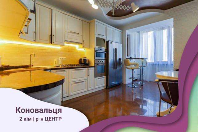 2 кім Коновальця, індивідуальне опалення, посудомийка, кондиціонер