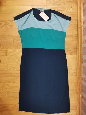 Срочно Новое Платье лето