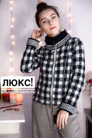 Люкс!Альпака!Брендовый шерстяной кардиган кофта свитер с горловиной