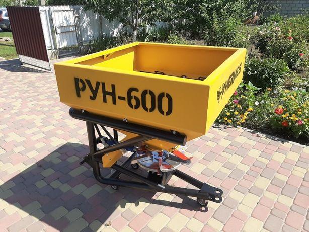 Разбрасыватель минеральных удобрений РУН 600 к трактору МТЗ