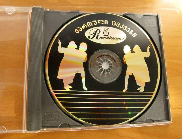 CD аудио Renaissance лучшая грузинская традиционная музыка