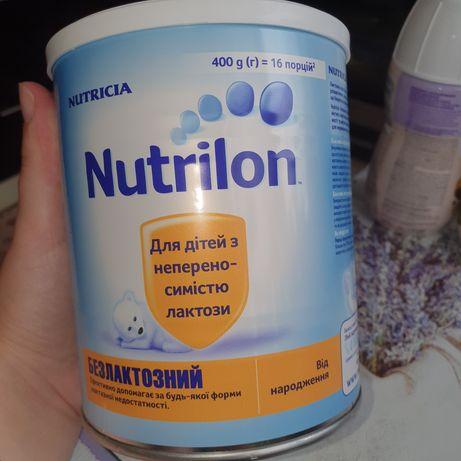 Детское питание, смесь