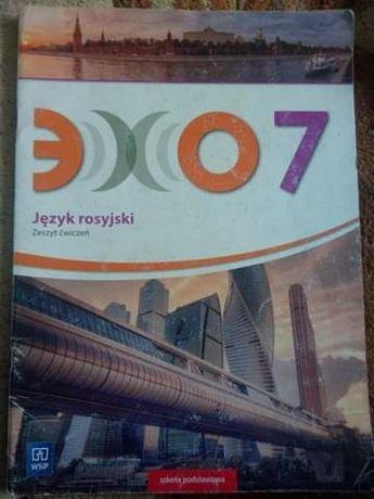 Echo 7 zeszyt ćwiczeń do języka rosyjskiego