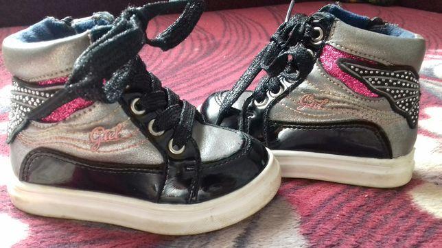 Ботинки.  Ботиночки