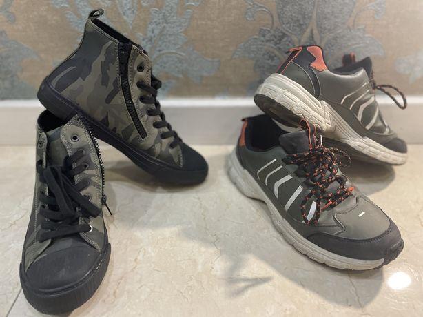 Одежда/ обувь мальчик размер 37
