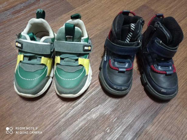 Демисезонные ботинки кроссовки цена за все