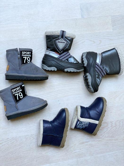 Дитяче взуття дешево 22,23,24 Ивано-Франковск - изображение 1