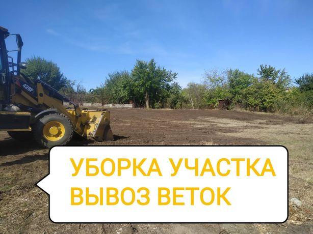 Уборка участка,культивация, спил дерева,покос травы,корчевка,вывоз вет