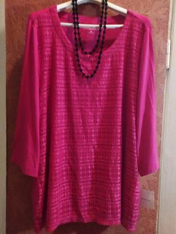 Блузка 64 размер малиновый цвет новая.