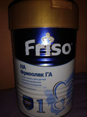 Сухая смесь Friso HA 1