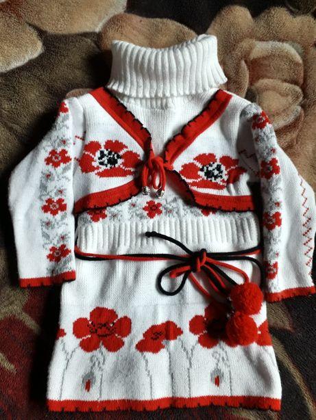 Платье теплое в  украинском стиле