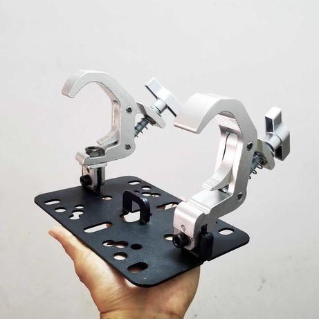 Струбцина для световых голов beam spot wash 7R, 9R, 10R и т.д.