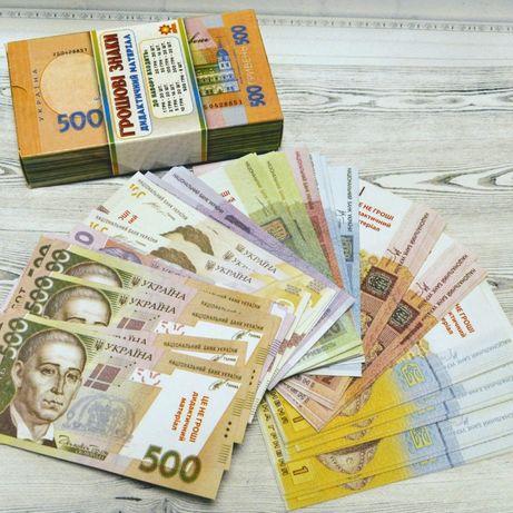 Денежные знаки Украины купюрами от 1 до 500 гривны учебный набор