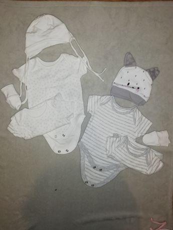 Bliźniaczki, wyprawka, zestaw ubranek dla bliźniaczek 50-56