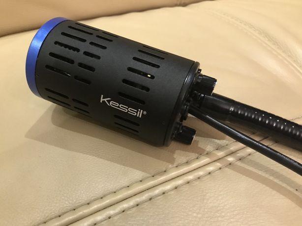 Lampa Kessil A160